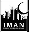 220px-Iman_logo